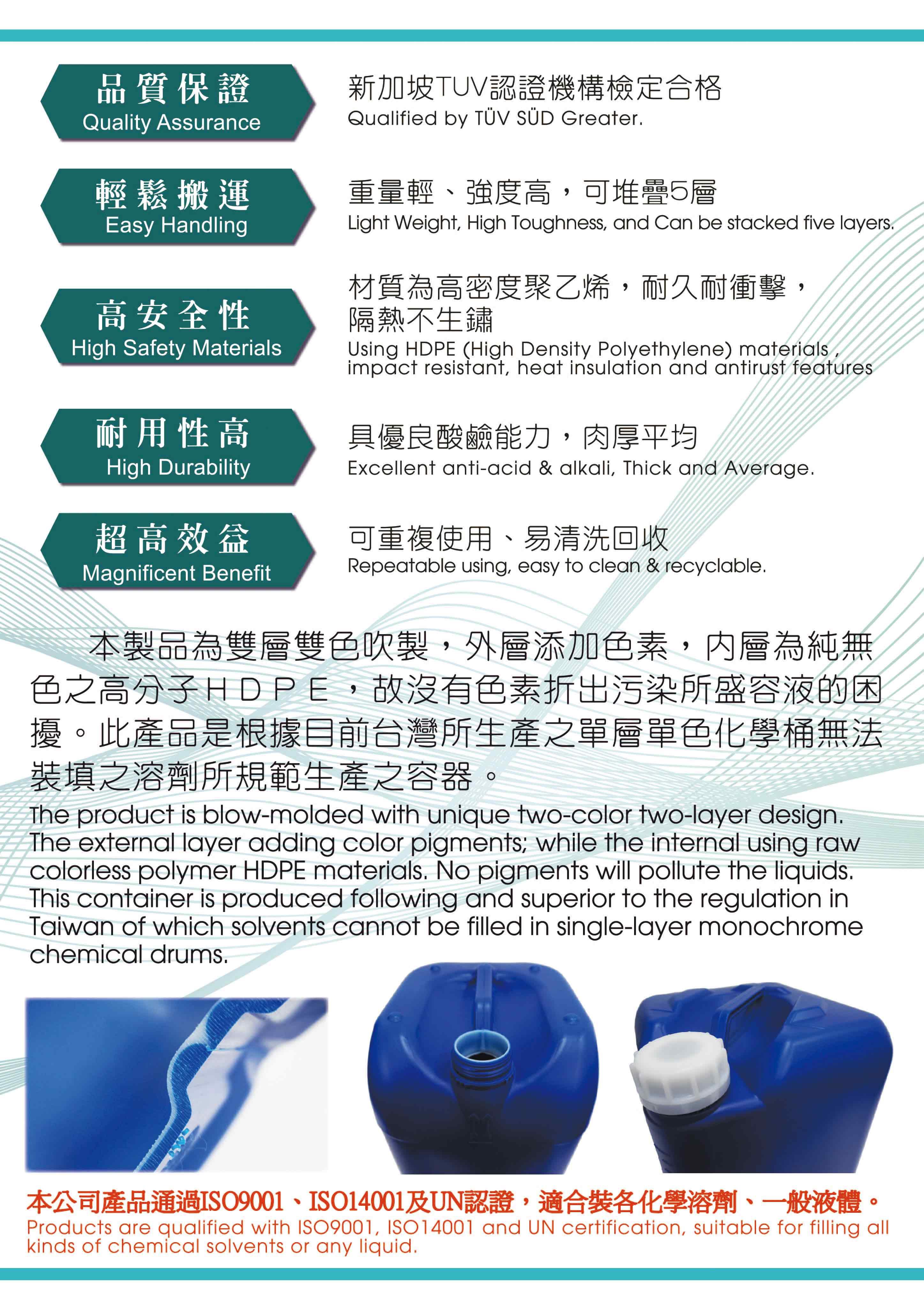 proimages/2020塑膠容器/2030DM-1.jpg