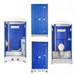 儲存式流動廁所