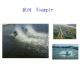 浮船 (養殖業浮船)增氧浮體浮筒