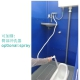 排放式流動廁所-有帽緣陶磁便盆