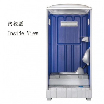 Replaceable  waste Tank toilet(Squat type)