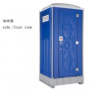 和式引き出し型移動式トイレ