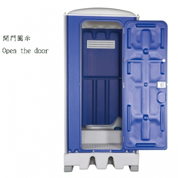 Portable toilet(Single-ply) flush Squat type