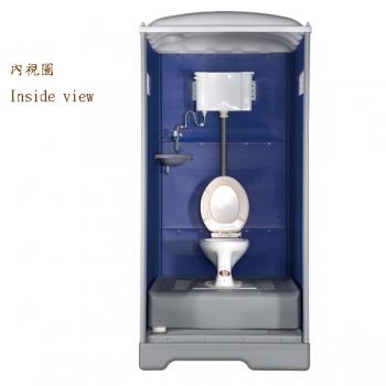 排放式流動廁所(坐式陶瓷馬桶)